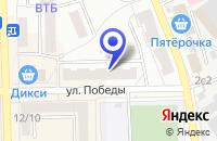 Схема проезда до компании МОСКОВСКИЙ ФИЛИАЛ ТФ ЕВРОЦЕМЕНТ в Воскресенске