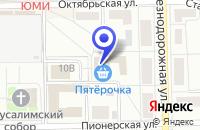 Схема проезда до компании ПРОИЗВОДСТВЕННАЯ ФИРМА ИНГРУП в Воскресенске