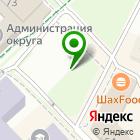 Местоположение компании АЛЕКСЕЕВСКИЙ ДОМ ДЕТСКОГО ТВОРЧЕСТВА