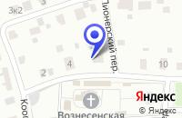 Схема проезда до компании ДК ЭЛЕКТРОГОРСКИЙ в Электрогорске