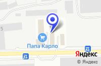 Схема проезда до компании АВТОШКОЛА ЭЛЛАДА в Павловском Посаде