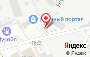 Автосервис ТСЦ Шинник в Воскресенске - Вокзальная улица, 35: услуги, отзывы, официальный сайт, карта проезда