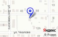Схема проезда до компании ПРОДОВОЛЬСТВЕННЫЙ МАГАЗИН НИКА в Электрогорске
