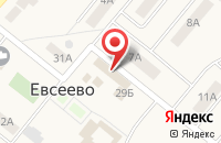 Схема проезда до компании Пятерочка в Евсеево