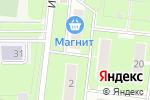 Схема проезда до компании Московский областной центр дезинфекции в Павловском Посаде