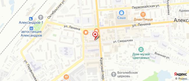 Карта расположения пункта доставки Билайн в городе Александров