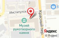 Схема проезда до компании Эксклюзив Даймонд в Александрове