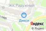 Схема проезда до компании Дикси в Воскресенске