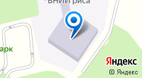 Компания Всероссийский НИИ риса, ФГБНУ на карте