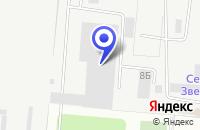 Схема проезда до компании АВТОКОЛОННА № 1129 в Коломне