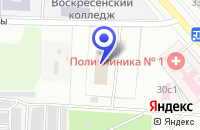 Схема проезда до компании ПТФ ВОСКРЕСЕНСКЦЕМЕНТ в Воскресенске
