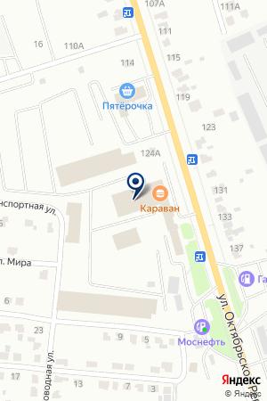 АЗС ВЕРА на карте Коломны