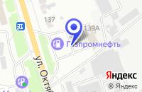 Схема проезда до компании КОЛОМЕНСКИЙ ОПЫТНЫЙ АВТОРЕМОНТНЫЙ ЗАВОД в Коломне