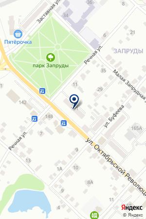 АПТЕКА № 418 на карте Коломны