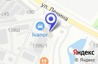 Схема проезда до компании СТРОИТЕЛЬНАЯ ОРГАНИЗАЦИЯ КОЛОМНАРЕМСТРОЙ в Коломне