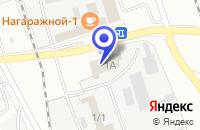 Схема проезда до компании АВТОКОМБИНАТ № 23 в Воскресенске