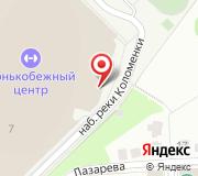 Управление по физической культуре и спорту администрации городского округа Коломна