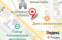 Схема проезда до компании Биант в Коломне