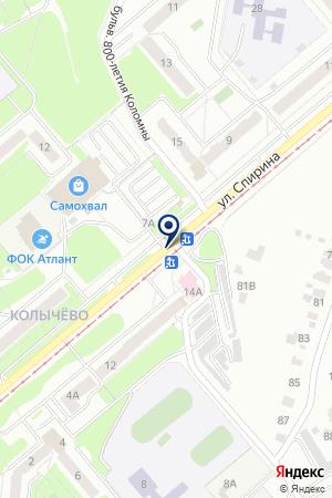 АВТОСТОЯНКА СТАРТ на карте Коломны