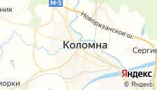 Гостиницы города Коломна на карте