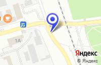 Схема проезда до компании АВТОДИЗЕЛЬ-СЕРВИС в Воскресенске