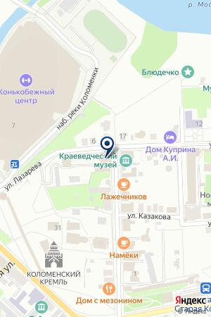 КАФЕ ПОГРЕБОК на карте Коломны