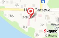 Схема проезда до компании Павлово-Посадская центральная районная больница в Ново-Загарьем