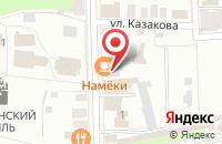 Схема проезда до компании Благотворительный Фонд Поддержки Культуры и Сохранения Исторического Наследия «Коломенский Кремль» в Коломне