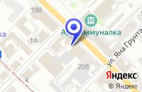 Схема проезда до компании АГЕНТСТВО НЕДВИЖИМОСТИ ДОММ в Коломне