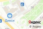 Схема проезда до компании Магазин овощей и фруктов в Коломне