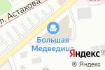 Схема проезда до компании Яна в Коломне