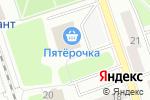 Схема проезда до компании Евросеть в Воскресенске