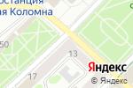 Схема проезда до компании Русская кухня в Коломне