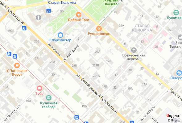 ЖК Октябрьской Революции 221Б