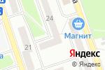 Схема проезда до компании ПКП Практика в Воскресенске