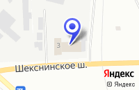 Схема проезда до компании АЗС № 3 СМЕНА в Рыбинске