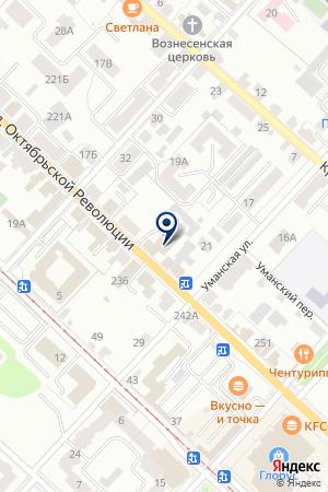 ГОРОДСКОЙ ОТДЕЛ МИЛИЦИИ № 2 на карте Коломны