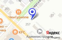 Схема проезда до компании СТРАХОВАЯ КОМПАНИЯ МОСКОВИЯ в Коломне