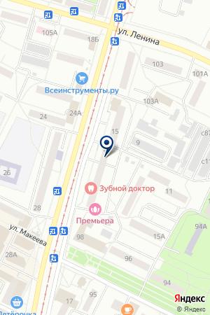 ОБУВНОЙ МАГАЗИН ВЕСТФАЛИКА на карте Коломны
