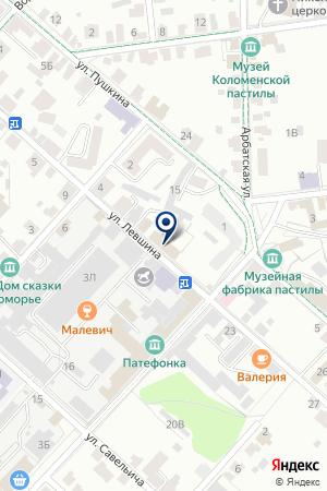 КАФЕ ГУРМАН на карте Коломны