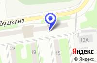 Схема проезда до компании АДВОКАТСКАЯ КОНТОРА № 54 в Рыбинске