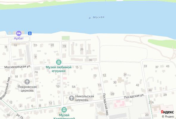 купить квартиру в ЖК Арбатская слобода