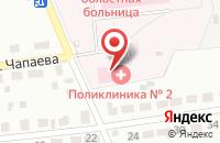 Схема проезда до компании Поликлиника №2 в Воскресенске