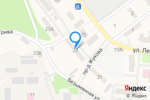 Комната в Электрогорске ул. Ленина, 23