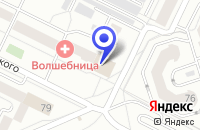 Схема проезда до компании АВТОСТОЯНКА ГЕРАТ в Коломне
