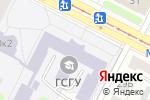 Схема проезда до компании Государственный социально-гуманитарный университет в Коломне