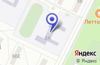 Схема проезда до компании КОЛОМЕНСКИЙ ЛИЦЕЙ № 4 в Коломне