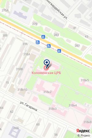 СЕРВИСНЫЙ ЦЕНТР ЗДОРОВЬЕ-1 на карте Коломны