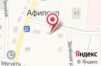 Схема проезда до компании Многофункциональный центр предоставления государственных и муниципальных услуг в Афипсипе