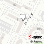 Магазин салютов Коломна- расположение пункта самовывоза